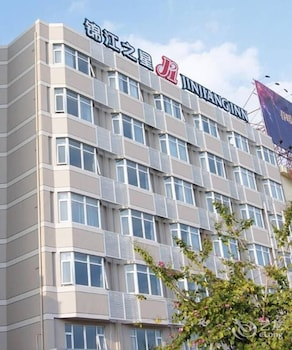 Enter your dates to get the Huizhou hotel deal