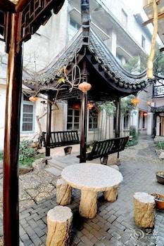 Picture of Xitang Li Yuan Hotel in Jiaxing