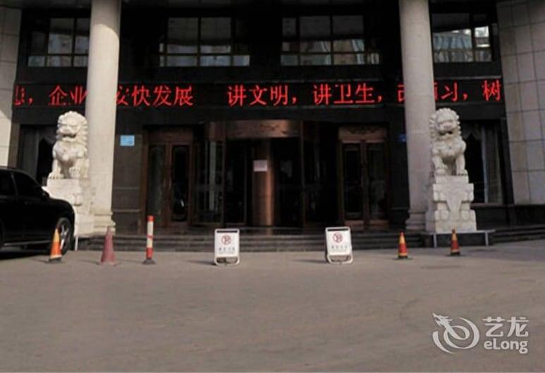 Tianze Haiyun Hotel - Yinchuan, Yinchuan