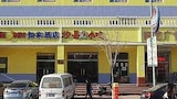 Book this Free wifi Hotel in Langfang