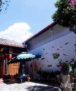 Selline näeb välja Qianyuanju Hostel, Lijiang