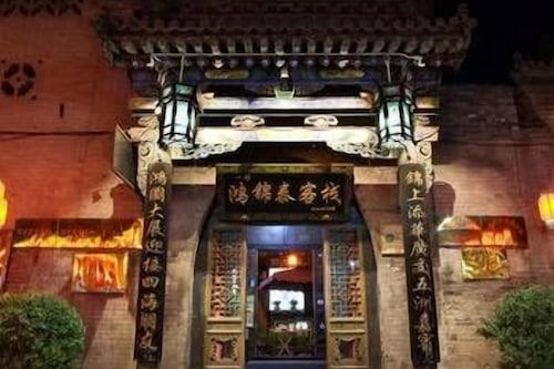 Hongjintai