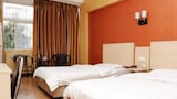 Reserve this hotel in Chuzhou, China