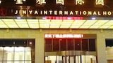 Choose This 4 Star Hotel In Changsha
