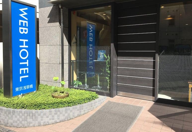 東京淺草橋 WEB 酒店, 東京