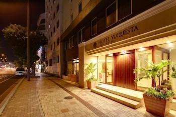 那霸旭橋裕崎士特酒店的圖片