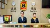 Hotel unweit  in Chengdu,China,Hotelbuchung