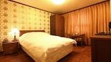 Imagen de Hotel If en Cheongju
