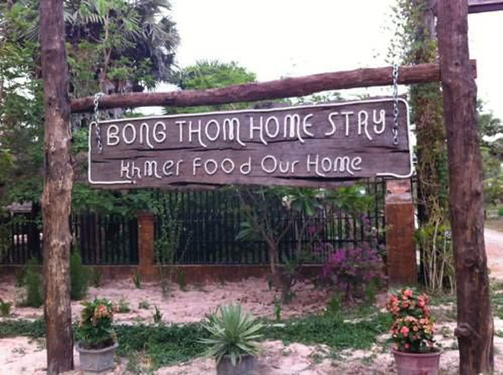 The Bong Thom Homestay By AIC Siem Reap Interior Entrance