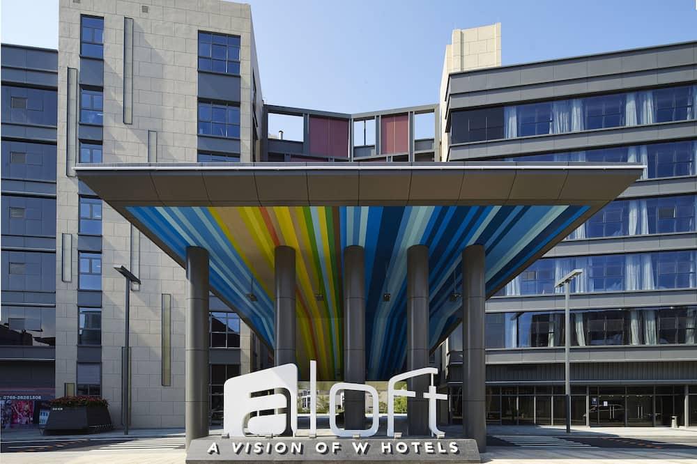 aloft, 城市客房, 1 张特大床, 无烟房, 城市景观 - Esimene mulje