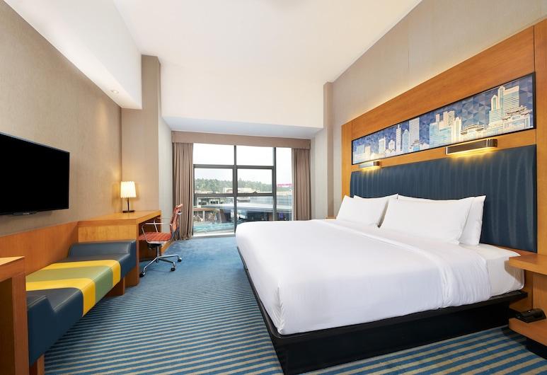 Aloft Dongguan Songshan Lake, Ντονγκουάν, aloft, Δωμάτιο, 1 King Κρεβάτι, Μη Καπνιστών, Θέα στην Πόλη, Δωμάτιο επισκεπτών