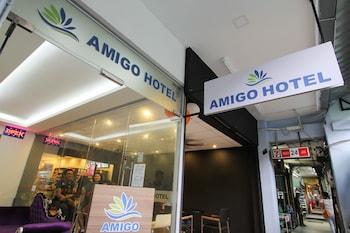 吉隆坡阿米戈飯店的相片