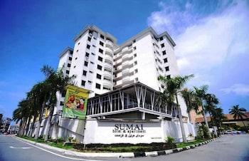 瓜拉登嘉樓蘇麥公寓飯店的相片