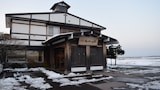 Reserve this hotel in Abashiri, Japan