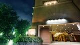 Sélectionnez cet hôtel quartier  Toyama, Japon (réservation en ligne)