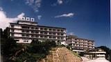 Sélectionnez cet hôtel quartier  Himi, Japon (réservation en ligne)