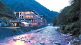 Hotel unweit  in Hagi,Japan,Hotelbuchung