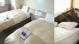 Choose This Cheap Hotel in Miyagi (prefecture)