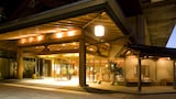 Reserve this hotel in Tsuruoka, Japan