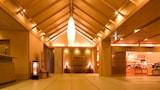 Vyberte si hotel ve městě Tonami nabízející: bezbariérový pokoj