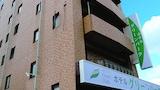 Sélectionnez cet hôtel quartier  Sendai, Japon (réservation en ligne)