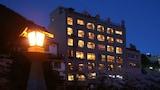Sélectionnez cet hôtel quartier  Gero, Japon (réservation en ligne)