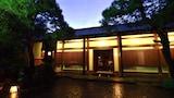 Atami hotel photo