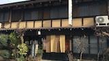 Hotel unweit  in Takayama,Japan,Hotelbuchung