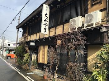 Selline näeb välja Ryokan Takayama, Takayama