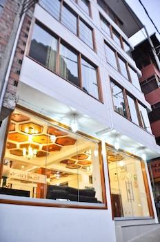 馬丘比丘花之家飯店的相片