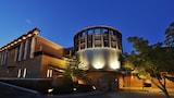 Picture of Hoshino Resorts KAI Matsumoto in Matsumoto