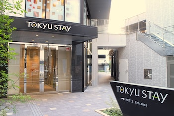 Picture of Tokyu Stay Shinjuku in Tokyo