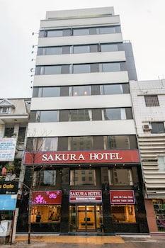 ハノイ、サクラ ホテルの写真