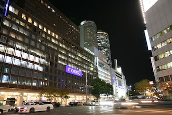 Picture of Meitetsu Grand Hotel in Nagoya