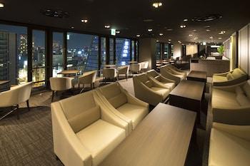 Nagoya bölgesindeki Meitetsu Grand Hotel resmi