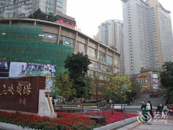 Picture of Gaodi Boutique Apartment in Chongqing