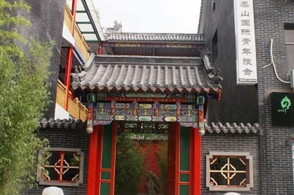 Tai'an Taishan International Youth Hostel