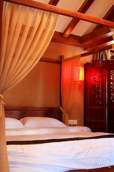 Picture of Yunshangju Boutique Inn Shuhe in Lijiang