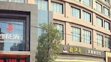 Hotell i Xuancheng