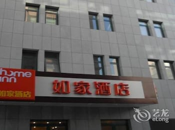 Naktsmītnes Home Inn Jinan Quancheng Square Branch attēls vietā Jinan