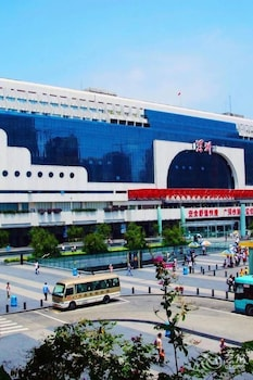 Picture of Shenzhen Railway Station Hotel in Sheung Shui