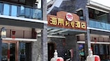 Reserve this hotel in Huizhou, China
