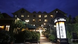 Book this Parking available Hotel in Fujikawaguchiko