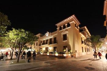 Picture of Hotel Casa Consistorial in Fuengirola