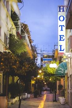 Foto del Zappion Hotel en Atenas