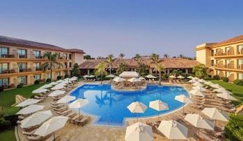 休塔德利亞德梅諾爾卡藍港拉昆塔溫泉酒店的圖片