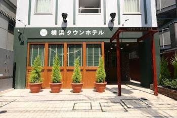 Picture of Yokohama Town Hotel 24 in Yokohama