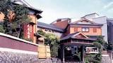 Sélectionnez cet hôtel quartier  Akashi, Japon (réservation en ligne)