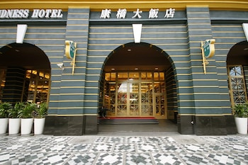 Bild vom Kindness Hotel Hualien Main Station in Hualien