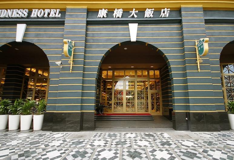 Kindness Hotel Hualien Main Station, Hualien, Hoteleingang